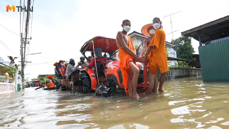 น้ำท่วม น้ำท่วมลพบุรี สถานการณ์น้ำท่วม
