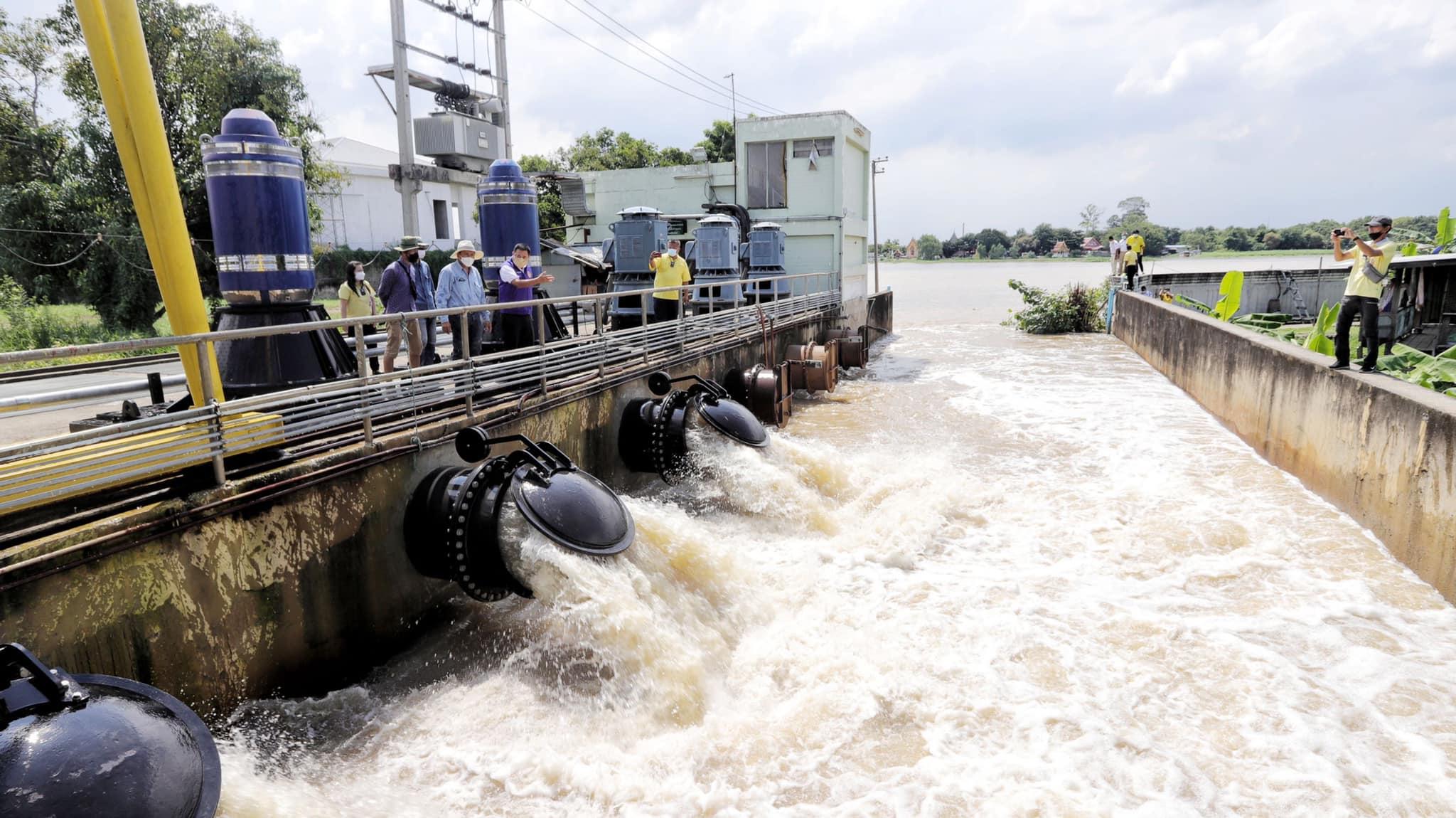 น้ำท่วม ปทุมธานี สถานการณ์น้ำท่วม
