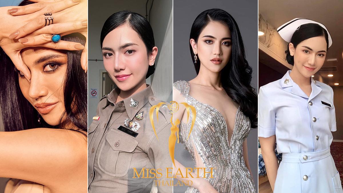 Miss Earth Thailand กิตติยา ภูมิสูง พยาบาลตำรวจ โรงพยาบาลตำรวจ