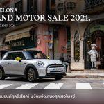 Barcelona Grand Motor Sale 2021