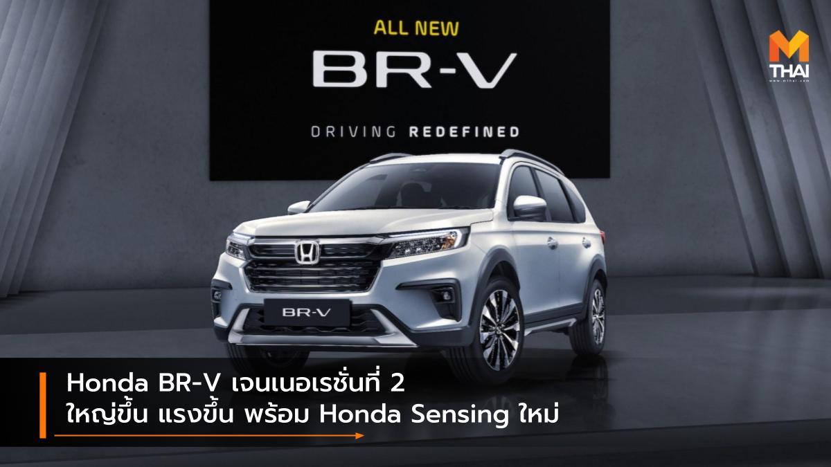 HONDA Honda BR-V Honda N7X Concept รถใหม่ ฮอนด้า ฮอนด้า บีอาร์-วี เปิดตัวรถใหม่