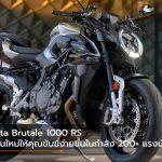 MV Agusta Brutale 1000 RS