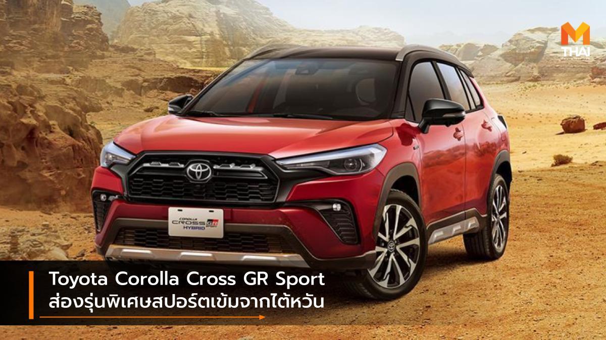 GR SPORT Toyota toyota corolla Toyota Corolla Cross Toyota Corolla Cross GR Sport Toyota Gazoo Racing รถใหม่ โตโยต้า โตโยต้า โคโรลล่า ครอส