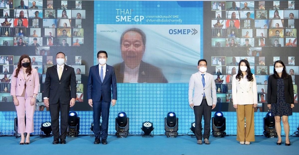 SME ขึ้นทะเบียนจัดซื้อจัดจ้างภาครัฐ สสว.
