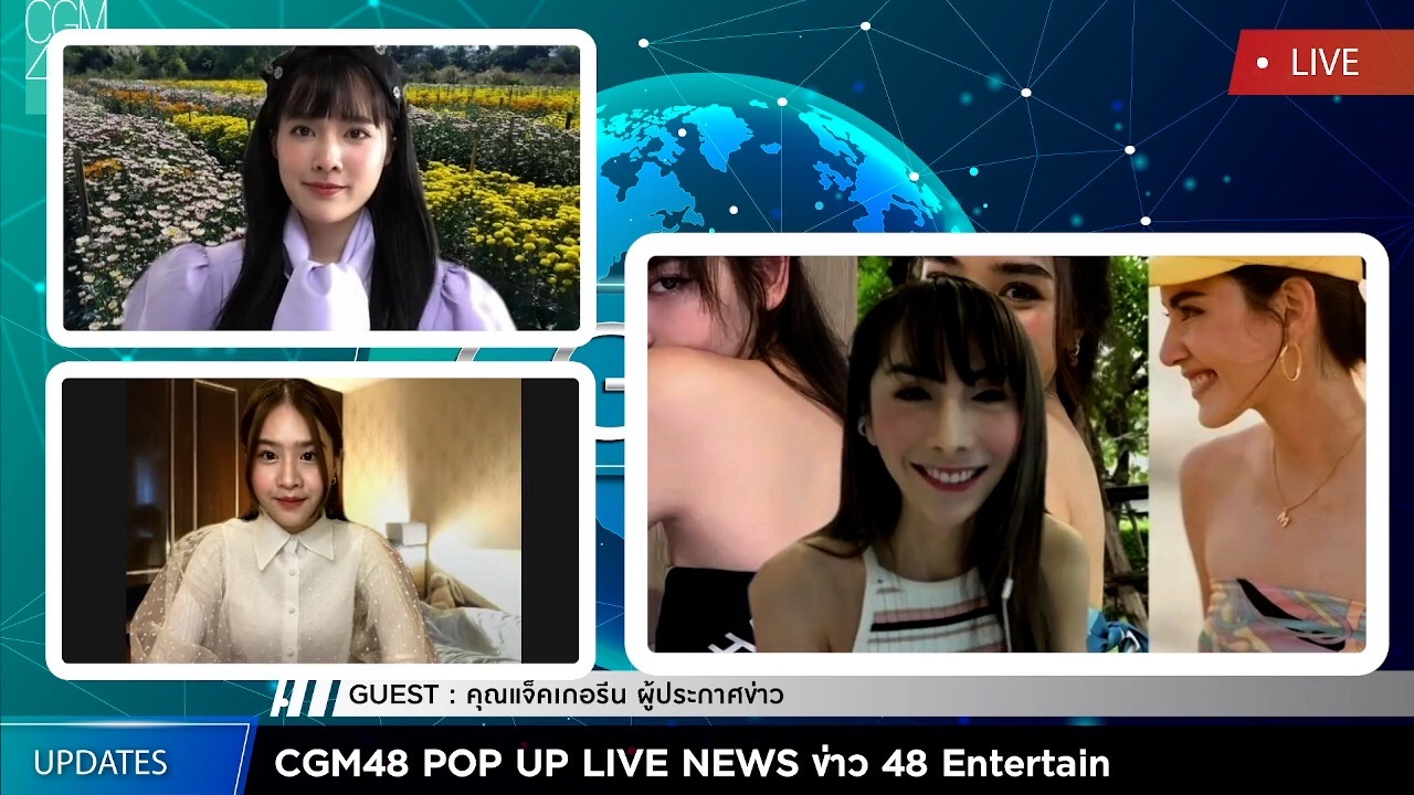 CGM48 CGM48 POP UP LIVE NEWS