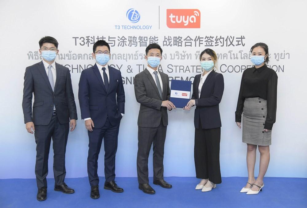Ecosystem T3 Technology Tuya Smart ยุทธศาสตร์