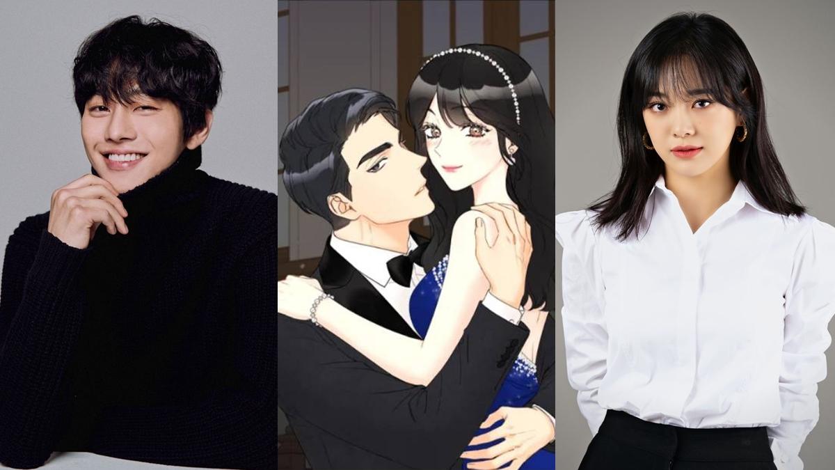 The Office Blind Date คิมเซจอง ซีรีส์เกาหลี นัดบอดวุ่น ลุ้นรักท่านประธาน ฮันฮโยซอบ แนะนำซีรีส์เกาหลี