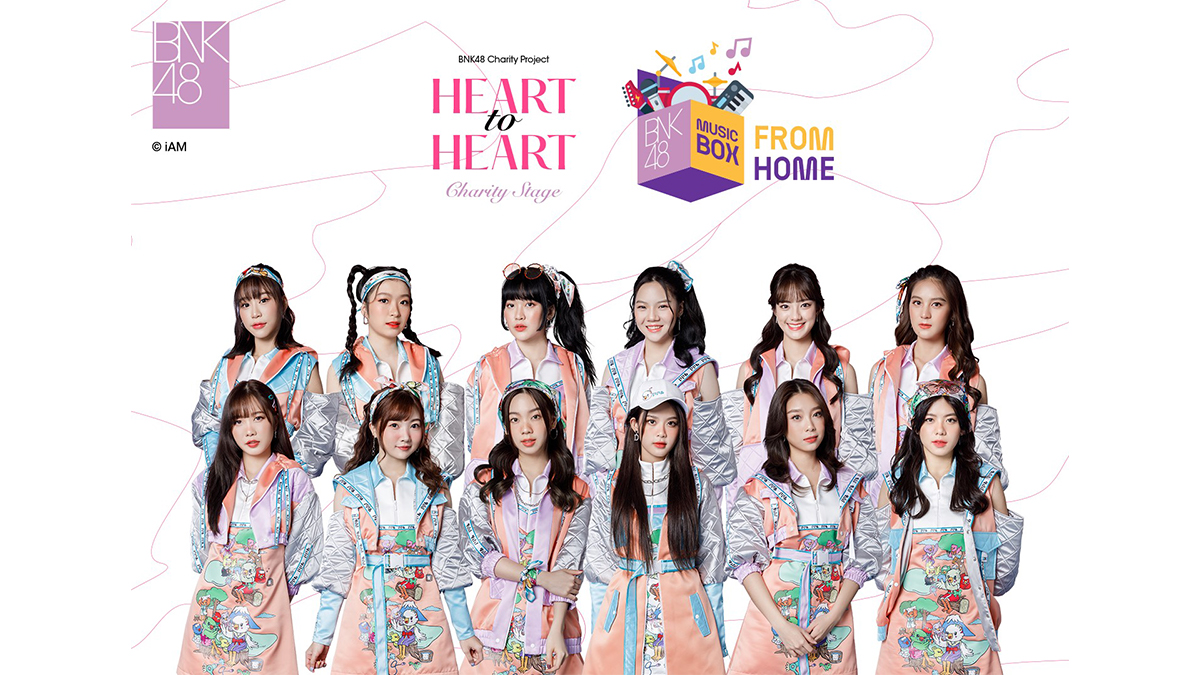 BNK48 Music Box From Home 2021