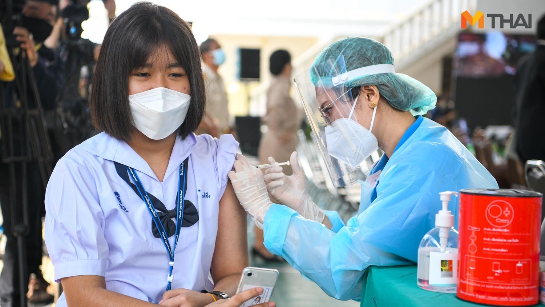 ฉีดวัคซีนให้นักเรียน วัคซีนไฟเซอร์ โควิด-19