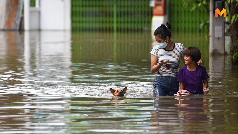 น้ำท่วม สถานการณ์น้ำท่วม