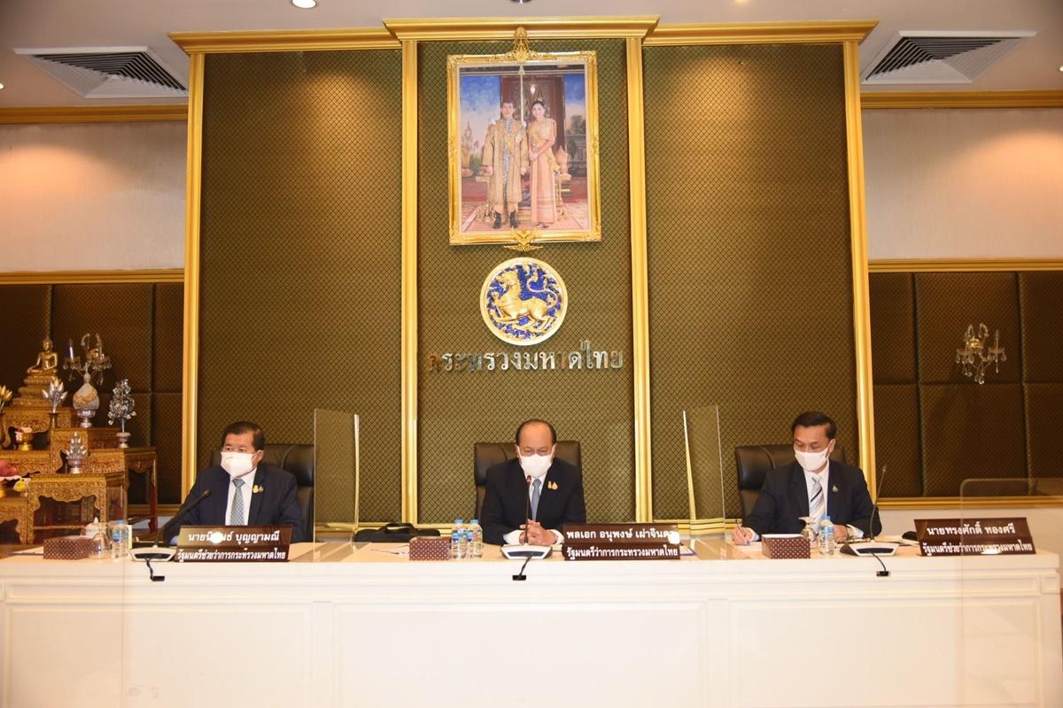 ความผาสุกของประชาชน มหาดไทย มอบนโยบาย สร้างความเจริญให้ประเทศ