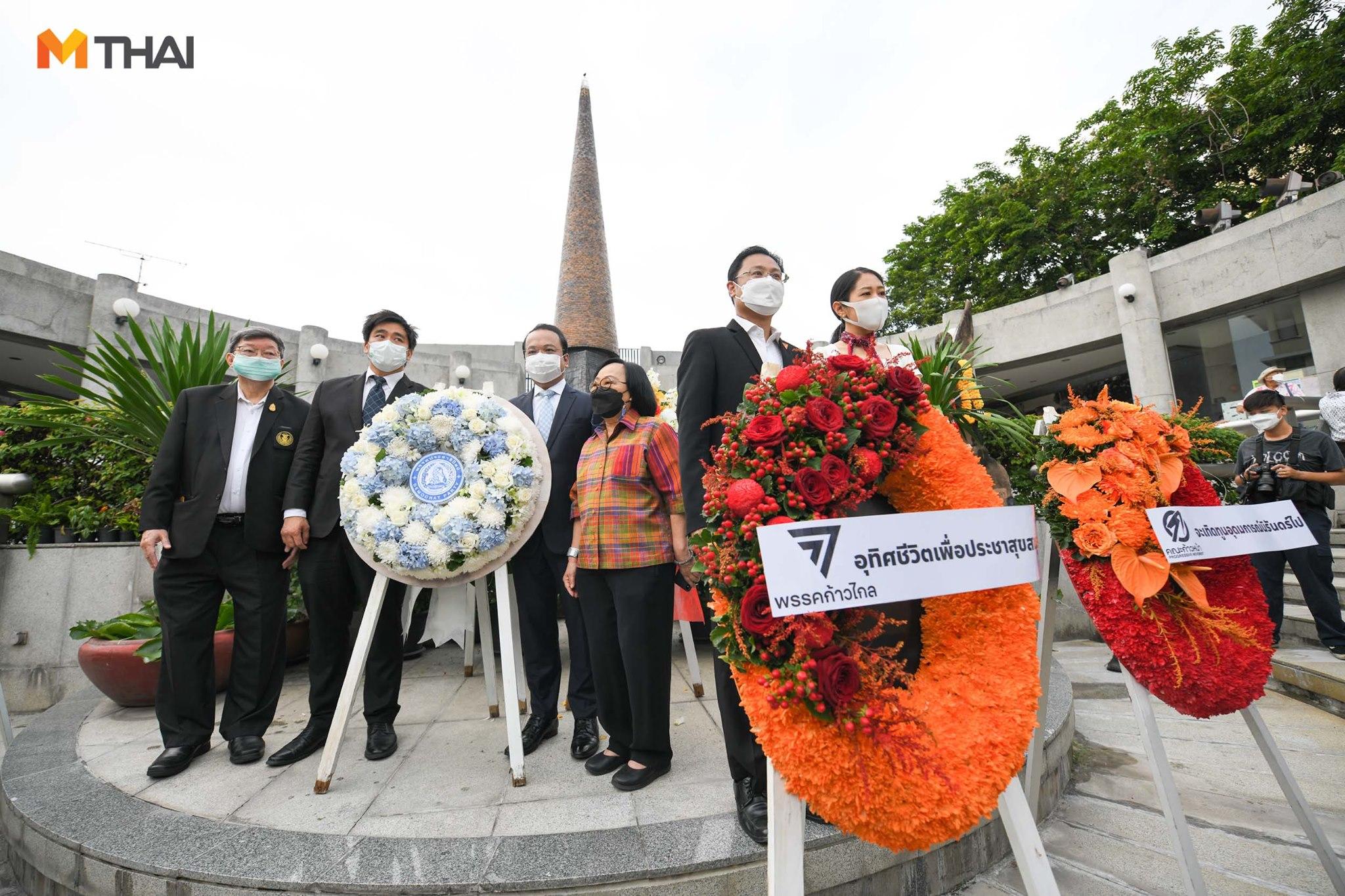 14 ตุลา การเมืองไทย สงครามประชาชน