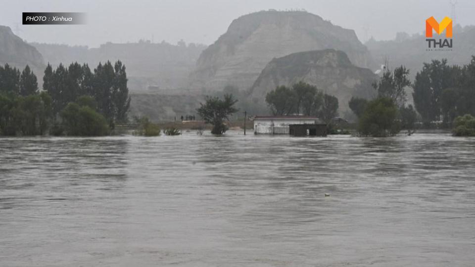 ข่าวต่างประเทศ จีนน้ำท่วม ประเทศจีน