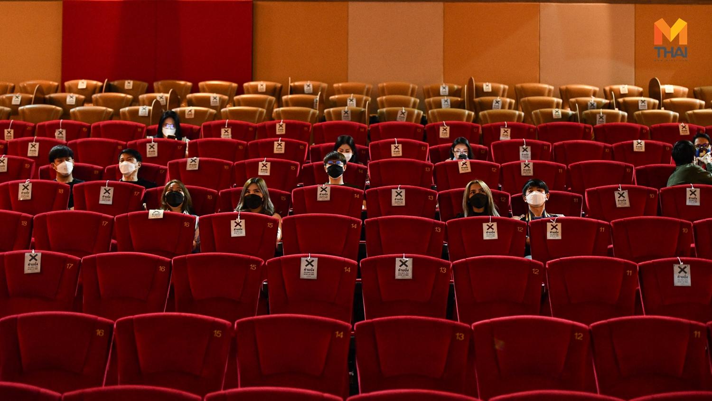 คลายล็อกดาวน์ โควิด-19 โรงหนัง