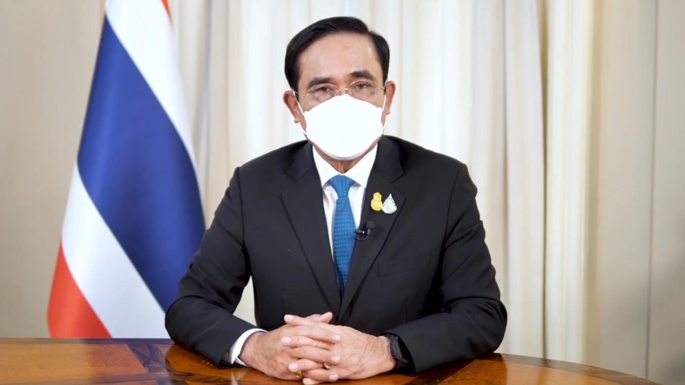 นายกรัฐมนตรี นายกแถลง พลเอกประยุทธ์ จันทร์โอชา เปิดประเทศ