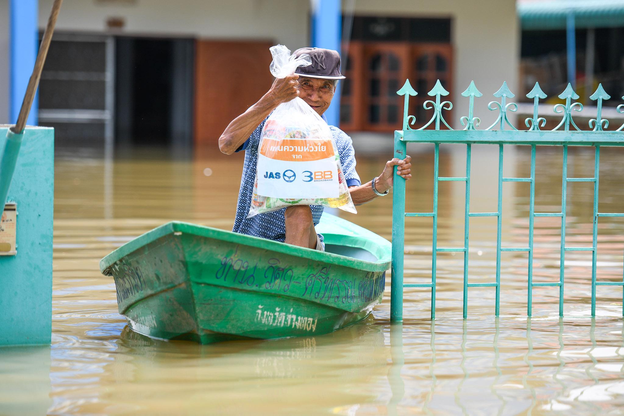 JAS น้ำท่วม
