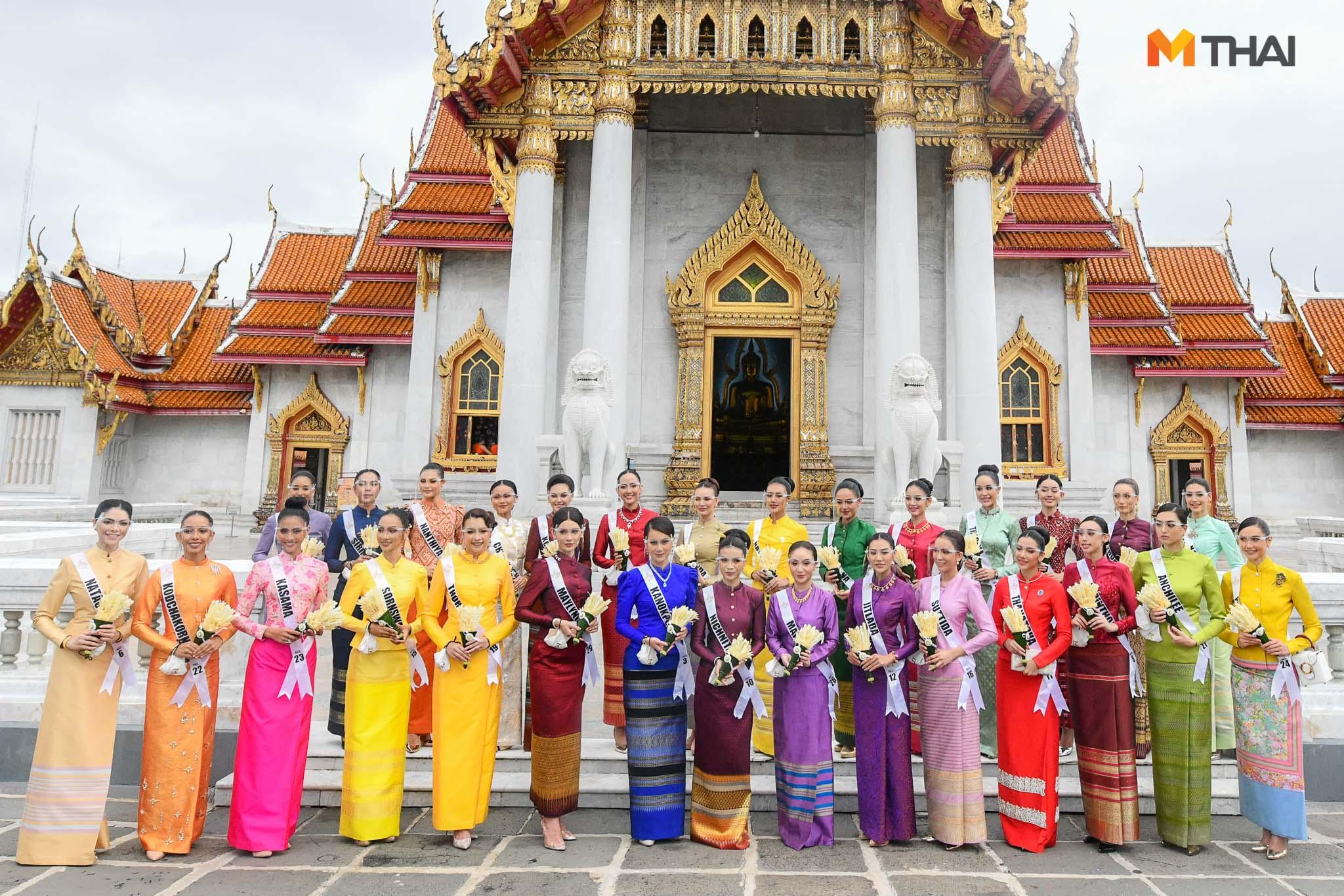 Miss Universe Thailand Miss Universe Thailand 2021