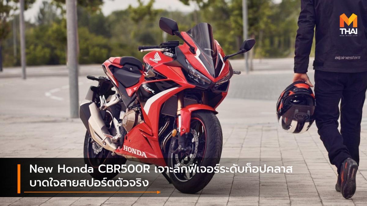 HONDA Honda CBR500R ฮอนด้า