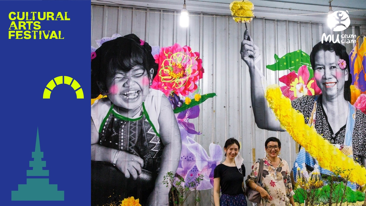 Cultural District 2021 งานศิลปะ ติดเกาะ กับ ตึกเก่า นิทรรศการ นิทรรศการศิลปะ เกาะรัตนโกสินทร์ เทศกาลศิลปะ