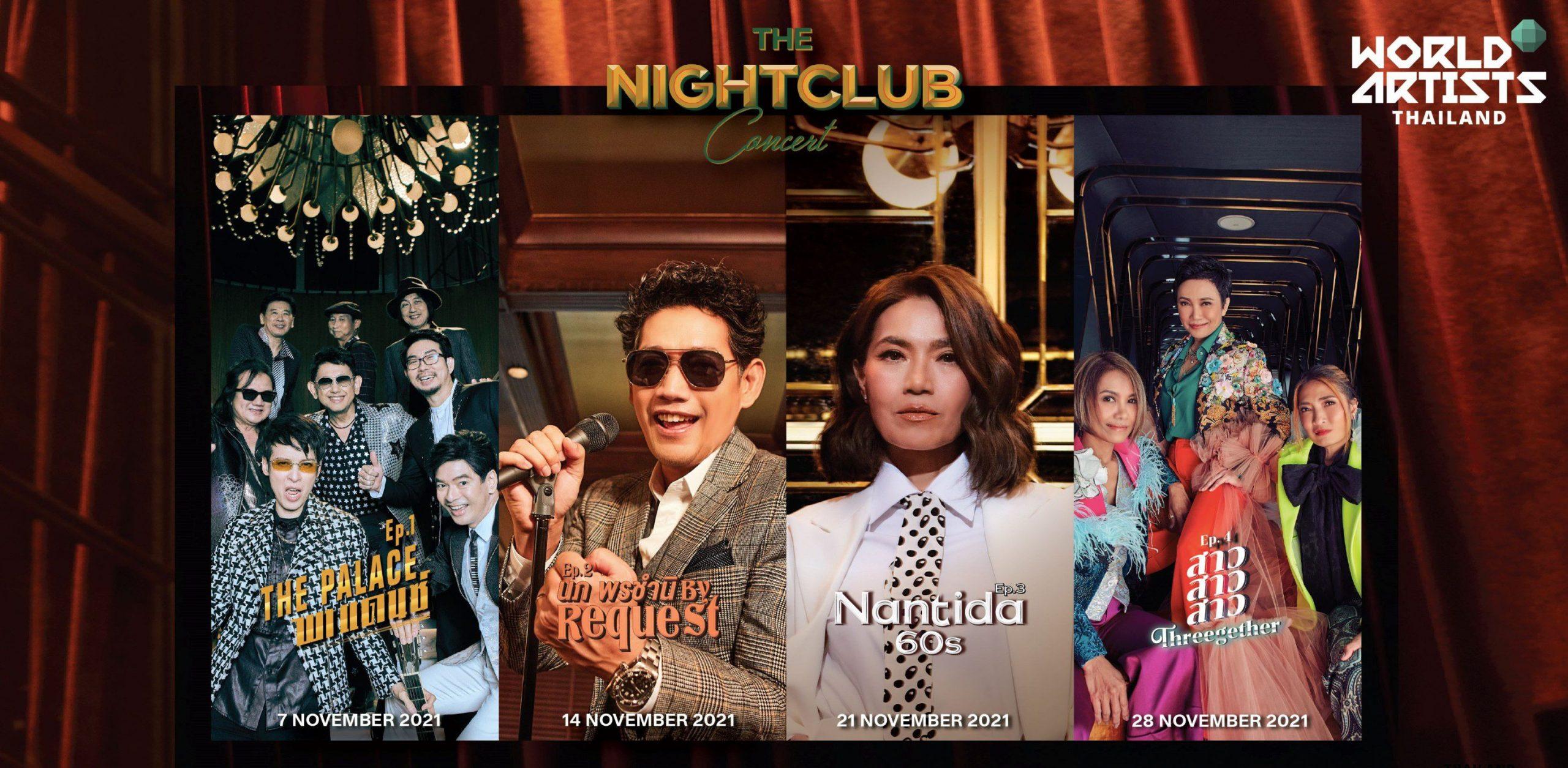 The Nightclub World Artists Thailand
