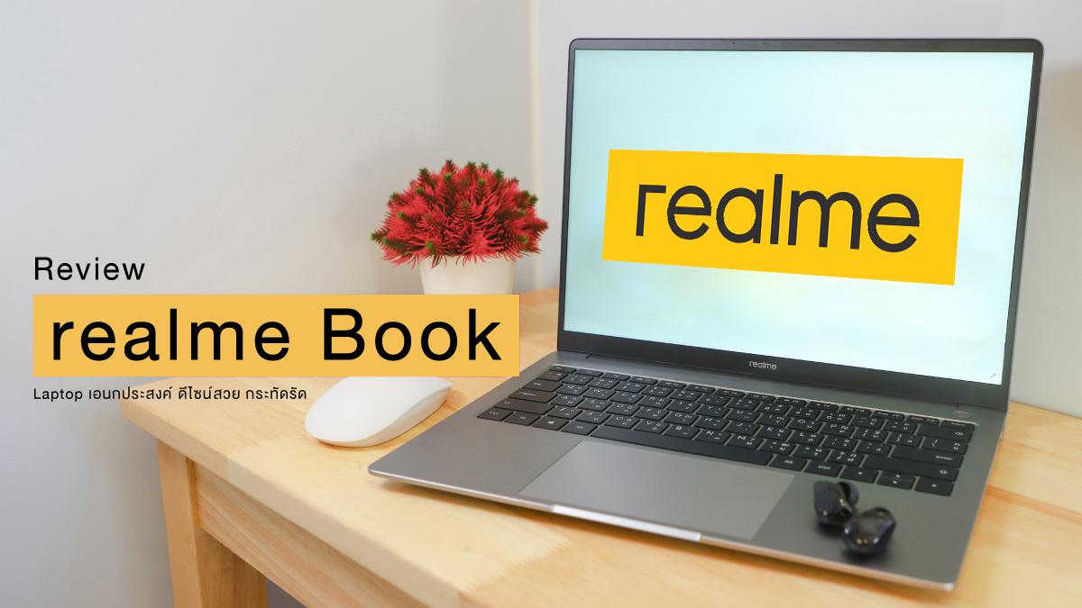 Laptop Realme realme Book