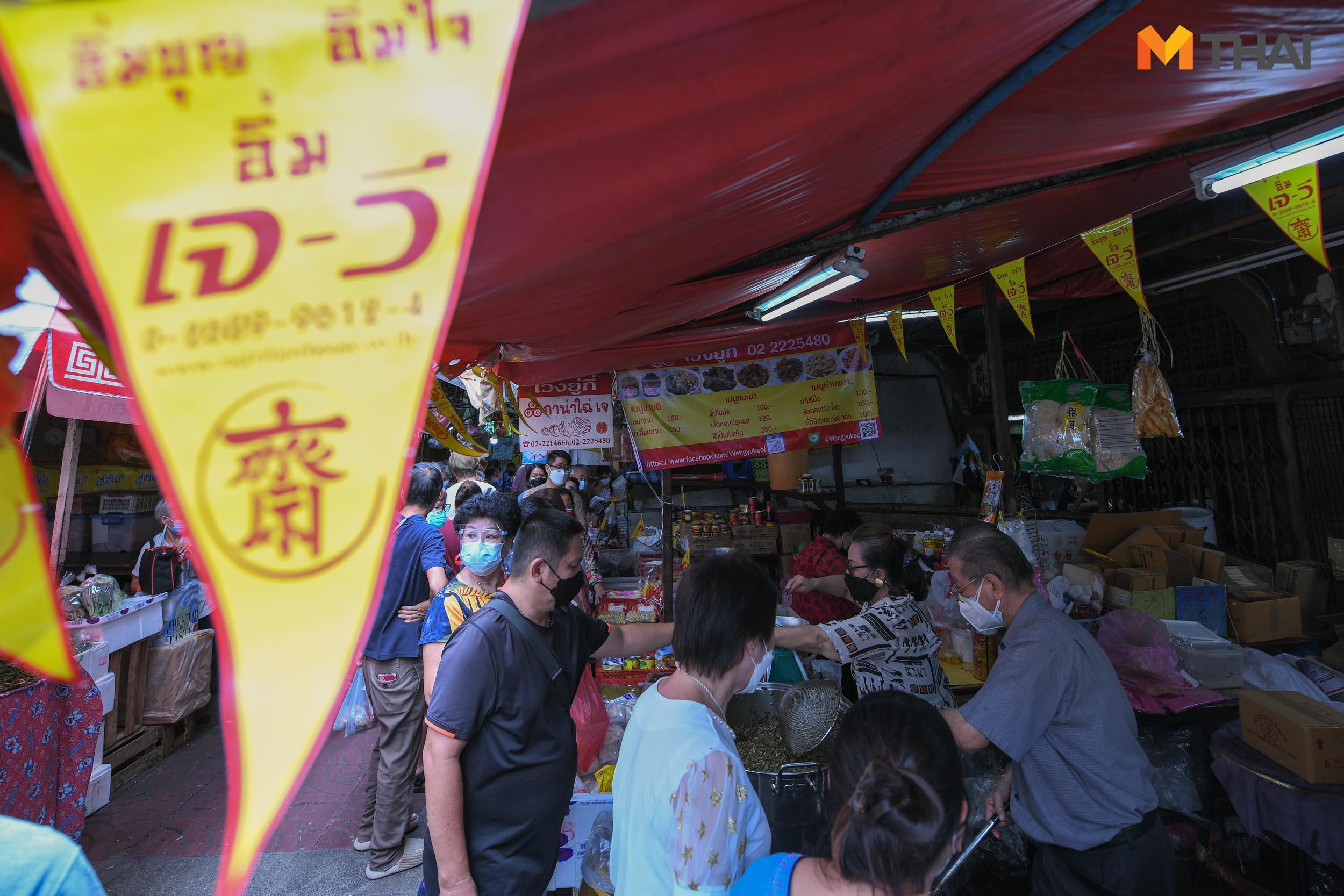กินเจ เทศกาลกินเจ เทศกาลกินเจกรุงเทพ เยาวราช